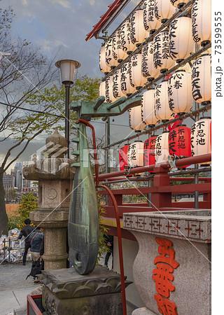 [東京・上野] 寛永寺の弁天堂にある琵琶銅碑 73599555