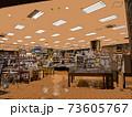 ショピングモールにテナントを構える大型本屋 73605767