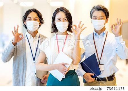 オフィスでマスクをする女性 撮影協力:LINK FOREST 73611173
