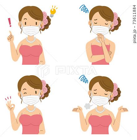 マスクを付けた新婦 73611884