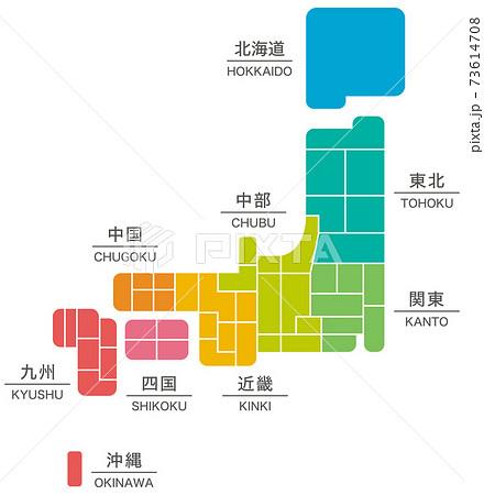 デフォルメの日本地図 エリアごとの色分け 区分名あり 73614708