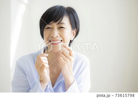 歯磨き パジャマ   73615798