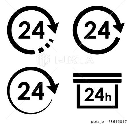 矢印と円形による24時間アイコン バリエーションセット 73616017
