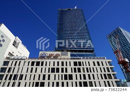 1月 渋谷388渋谷スクランブルスケアと東急東横店南館 73622244