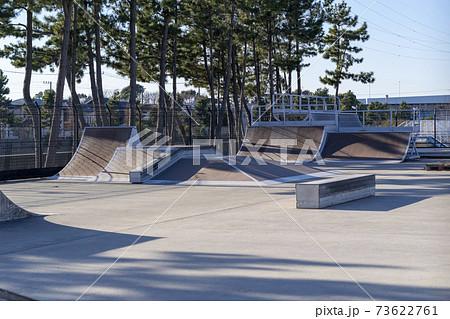 スケートパーク 73622761