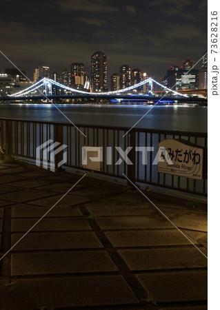 隅田川夜景 隅田川テラスから見た清洲橋 73628216