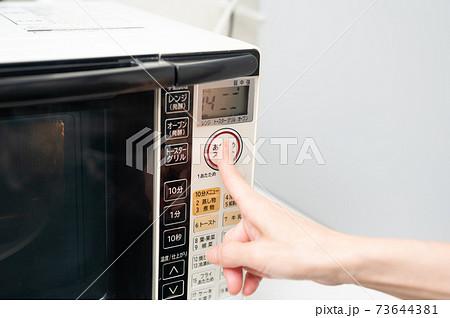 調理家電の必需品電子レンジ 73644381
