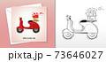 Happy Valentine card design with vintage motorbike basket full of hearts 73646027