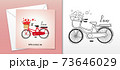 Happy Valentine card design with vintage bicycle basket full of hearts 73646029