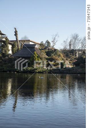 榛の木林民俗資料館内の水車小屋と鯉の池 73647343