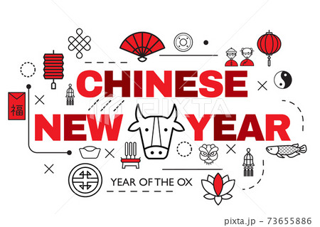Design Concept Of Word CHINESE NEW YEAR Website Banner. 73655886