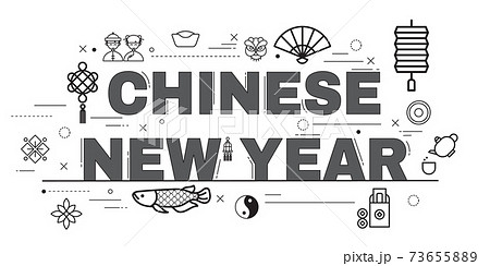 Design Concept Of Word CHINESE NEW YEAR Website Banner. 73655889
