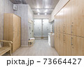 interior of the shower room 73664427