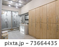 interior of the shower room 73664435