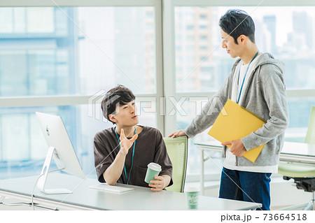 プロジェクトの相談をするビジネスマン 73664518