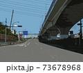 高速道路(首都高速)の側道交差点 73678968