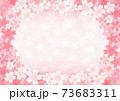 春の桜の背景イラスト 73683311