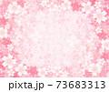 春の桜の背景イラスト 73683313
