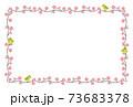 梅の花とうぐいす フレーム 73683378