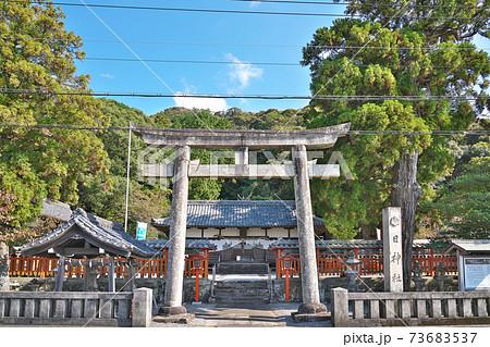 【日神社】 和歌山県西牟婁郡白浜町十九渕 73683537