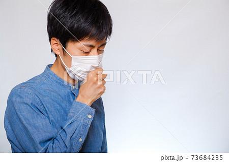 マスクをして咳をする男性 咳エチケット 73684235