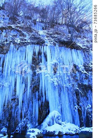 御嶽山の清水からできた白川氷柱群 73685266