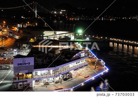 関門海峡の夜景 関門橋・唐戸市場・カモンワーフ 73703033