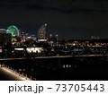 横浜みなとみらいの夜景 73705443