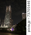 横浜みなとみらいランドマークタワーの夜景 73705446