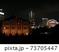 横浜みなとみらい赤レンガの夜景 73705447