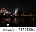 横浜みなとみらいの夜景 73705691