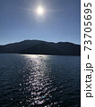 輝く芦ノ湖の湖面 73705695