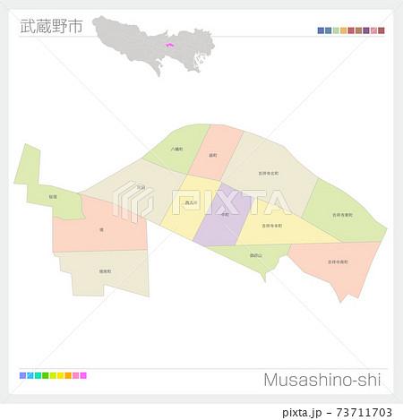 武蔵野市・Musashino-shi・色分け(東京都) 73711703