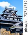 松江城 73711739