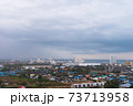 Aerial view scenic landscape of the city with storm cloud rain will coming 73713958
