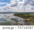 Drone shot aerial view scenic landscape of river reservoir dam and the forest 73714597