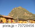 ペルー オリャンタイタンボ遺跡 73720456