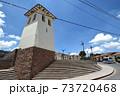 ペルー オリャンタイタンボ遺跡 73720468