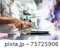料理人  73725906