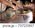 鉄板を掃除する料理人 73725907