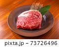 ステーキ肉 73726496