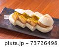 角煮サンド 73726498