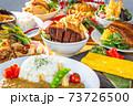 色々な料理 73726500