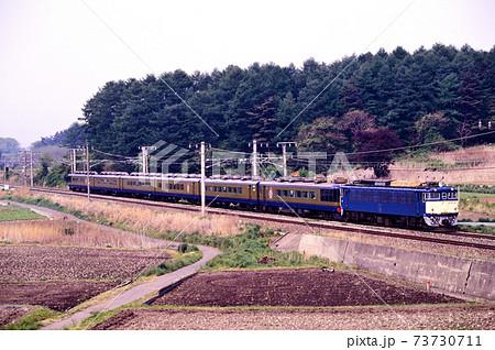 1997年 旧信越本線を行くEF6246お座敷列車浪漫 73730711