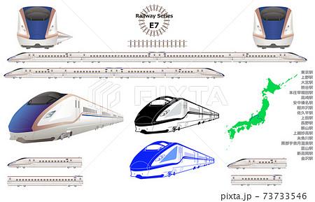 E7系新幹線 73733546