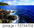 真鶴高浦海岸の岩場 73734758