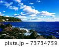 真鶴高浦海岸の岩場 73734759