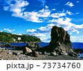 真鶴高浦海岸の岩場 73734760