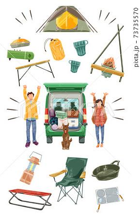 キャンプに行くカップルとキャンプ用品イラスト 73735570