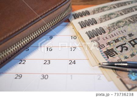 お金の出費と収入 財布とお金とカレンダー 73736238